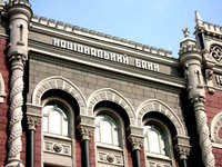 Экспресс-тесты указали на возможную потребность в капитале 2-х государственных и 7-ми других банков