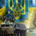 Кабмин отменил согласование цен экспортерами вооружения с «Укроборонпромом»