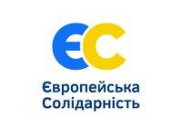 «Евросолидарность» требует у Кабмина немедленно выделить средства на ликвидацию последствий непогоды на западе Украины