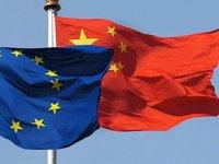 ЕС призывает Пекин сохранять высокую степень автономии Гонконга