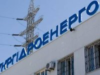 «Электротяжмаш» в партнерстве с «Турбоатомом» может нарастить заказы для «Укргидроэнерго» в 2-3 раза за 2 года – Бусько