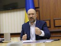 МИД финализировал концепцию создания специального международного формата для Крыма – премьер Шмыгаль