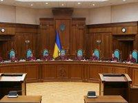 КС в четверг продолжает открытое слушание по языковому закону