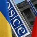 Киев ждет четких объяснений РФ по высказыванию Грызлова о создании в Украине «еще двух государств»