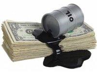 Нефть ускорила снижение, но может вырасти более чем на 4% за неделю, Brent — $44,45 за баррель