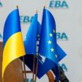 ЕБА выступила категорически против президентского законопроекта о повышении минимальной запрлаты до 5 тыс. грн