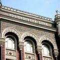 Международные резервы Украины в июле выросли на 1% – НБУ