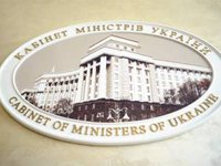 Кабмин утвердил требовани к таможенным декларациям отдельных типов
