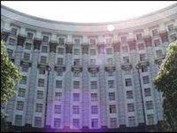 Кабмин Украины распределил 5,6 млн грн на покупку жилья для переселенцев