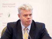 НБУ ожидает сохранения учетной ставки 6% до конца года