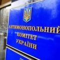 «Тедис-Украина» выплатила остаток штрафа АМКУ по делу 2016г во избежание пени
