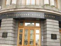 НБУ отрицает внесение главой представления в Совет Нацбанка об увольнении своих действующих заместителей