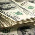 НБУ ухудшил прогноз роста международных резервов в 2020 г. до $29,1 млрд