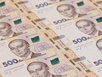 Украина повысила ставки по ОВГЗ на 0,2-0,5 п.п.