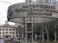 Отраслевой профсоюз ГМК просит президента нормализовать ситуацию на ЗТМК