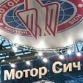Skyrizon и DCH в 4-й раз обратятся в АМКУ за разрешением на покупку «Мотор-Сичи»