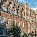 НБУ на тендере по 90-дневному рефинансированию удовлетворил заявки двух банков на 600 млн грн