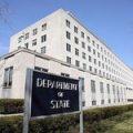 Госдеп США обвинил Иран в покрывании виновных в катастрофе самолета МАУ в Тегеране