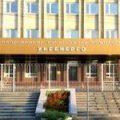 Сумма кредитов «Укрэнерго» от трех госбанков для погашения долгов перед «ГарПоком» составила 10,25 млрд грн