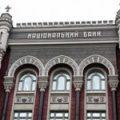 НБУ на этой неделе отказался от интервенций на межбанке