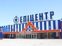 «Эпицентр К» привлек кредит итальянского UniCredit на EUR9,3 млн на техоснащение завода керамплитки в Киевской области