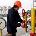 «Нафтогаз» запустил новый газопровод для увеличения ежегодной добычи газа на 55 млн куб. м