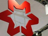 «Метинвест» и Lanebrook намерены сократить уставный капитал ЮГОКа на 25,8% путем аннулирования ранее выкупленных акций
