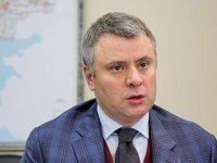 Глава Минэнерго Украины обещает прогресс на розничном рынке газа с 11 января