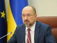 Премьер Украины заявляет о планах снизить бытовые цены на газ