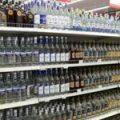 Снижение производства водки в 2020г на 6,7% при росте потребления свидетельствует о росте рынка нелегального алкоголя — ГФС