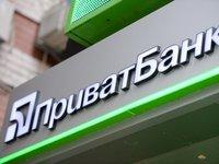 ПриватБанк требует отвода двух членов научно-консультативного совета от рассмотрения дела о выплате банком компаниям Суркисов $350 млн