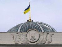 «Евросолидарность» лидирует в электоральном рейтинге украинских партий – исследование КМИС и Социс