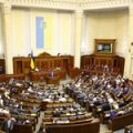 Вероятность досрочных выборов в Раду составляет менее 50%, считает лидер партии «Голос»