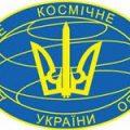 Кабмин назначил экс-начальника управления Минэкономики главой ГКАУ