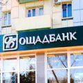 Ощадбанк и «Сингента» заключили партнерскую программу для кредитования агропроизводителей
