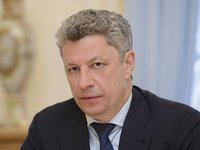 ОПЗЖ получила листы для сбора подписей депутатов по импичменту Зеленского — Бойко