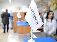 «Укрпошта» перенесла дату выпуска марок, посвященных ВСУ, с 23 февраля на 14 марта