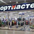 Украина ввела санкции против владельца «Спортмастера», но магазины сети открылись в воскресенье