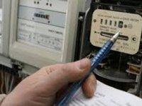 Тариф на электроэнергию для населения с апреля, скорее всего, останется 1,66 грн/кВт-ч − премьер