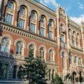 Официальные курсы Национального банка Украины на 7 апреля