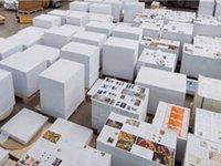 «УкрПапир» просит премьера остановить вступление в силу запрета импорта из РФ непроизводимой Украиной картонно-бумажной продукции