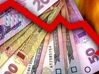 Минэкономики Украины оценило падение ВВП за 2 мес.-2021 в 2,8%