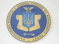 Зеленский завершил формирование нового состава НКЦБФР