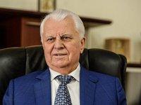 Украинская делегация в ТКГ подготовит новое обращение по выполнению Минских соглашений — Кравчук