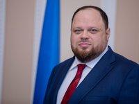 Стефанчук: надо «десоветизировать» украинское законодательство