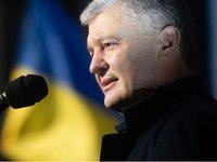 Порошенко: раздача российских паспортов сотням тысяч граждан Украины — это фактор опасности, который требует реакции властей