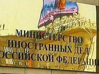 МИД РФ отказался считать высылку российского дипломата из Украины симметричной мерой, оставляет за собой право на ответные шаги