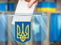 Голосование на четырех участках округа №87 в Ивано-Франковской области признано недействительным – «Опора»