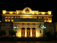 В Болгарии избирают парламент