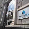 Набсовет «Нафтогаза» указал премьеру на нарушение стандартов корпоративного управления при увольнении Коболева